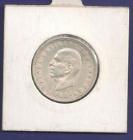 GREECE  20 Drachme 1960 Silver VERY GOOD PRICE!!!!! EXTRA EXTRA FINE!!PP