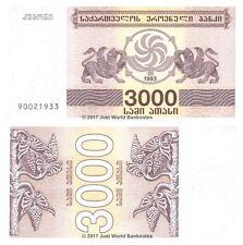 Georgia 3000 Laris 1993 P-45  Banknotes  UNC