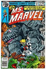 Ms. Marvel #21 - 2nd New Costume! Vf+ (8.5) Cockrum Art and Cover! 1978