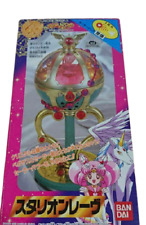 Sailor Moon Stallion Reve BANDAI Figure Toy【JUNK】