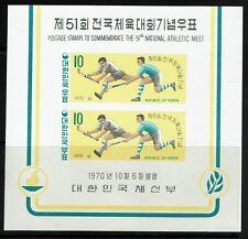 Korea SC# 731a, Mint Never Hinged -  Lot 031917