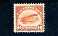 USAstamps Unused FVF US 1918 First Airmail Jenny Scott C1 OG MVLH
