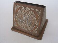 Persian or Middle Eastern Beaten Brass Cigarette dispenser