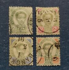 Thailand Stamps, Scott 11-14 Used and Hinged