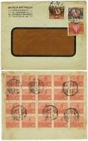 Poland Inflation-Cover with 23 Stamps, 1923