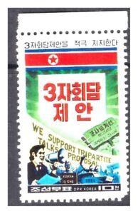 Korea 1984 Proposal for triparty talks mint MNH Mi 2475 Sc 2382 SG 2407