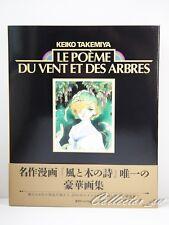 3 - 7 Days JP   Keiko Takemiya Kaze to Ki no Uta Luxury Artworks