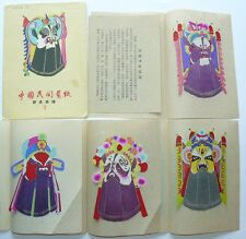 1950s Vintage CHINA Folk Art Paper Cut JIANZHI Set of 4 Different MASKS