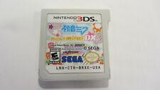 Hatsune Miku: Project Mirai DX Nintendo 3DS authentic