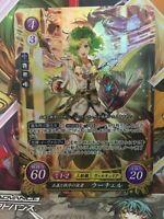 Fire Emblem Cipher Set 18 B18-086N US Seller L/'Arachel Near Mint