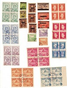 PHILIPPINE JAPANESE OCCUPATION STAMPS