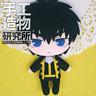 Anime GINTAMA cosplay Hanging Cute DIY Plush Doll Toy Keychain Bag Cosplay #9