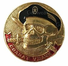 Russian Soldier of Fortune Marines Tank Forces Black Beret Spetsnaz Pin Badge