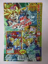 Dragonball Dragon ball Z Power Level Battle 18 Card