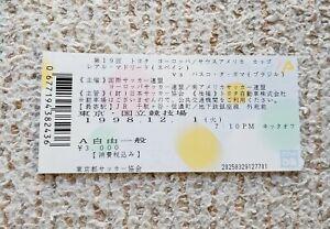 Toyota Cup 1998 (Real Madrid vs. Vasco da Gama) Stub Ticket