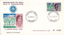 ENVELOPPE  PREMIER  JOUR - MALI - 1971