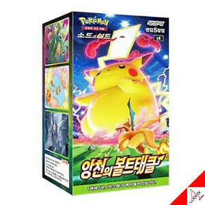 "Pokemon Card Sword & Shield ""Astonishing Volt Tackle"" Booster Pack - Korean Ver"