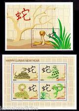 Uganda 2001 MNH MS + SS, Snakes, Reptiles