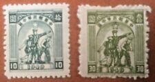 CHINE 1949  RARE Timbres Neufs