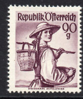 Austria 90g Stamp c1948-52 Unmounted Mint Never Hinged (7946)