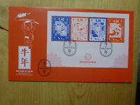 NEW ZEALAND 2020 YEAR OF THE OX SET 4 STAMP MINI SHEET FDC FIRST DAY COVER