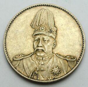 CHINA EMPIRE DOLLAR 1914 YUAN SHIKAI OLD SILVER COIN