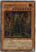 YuGiOh Konami 301-051 Ultimate Rare 3D Lava Golem Japanese The New Ruler