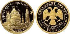 50 Rubel Russland PP 1/4 Oz Gold 2010 Millennium of Yaroslavl Proof