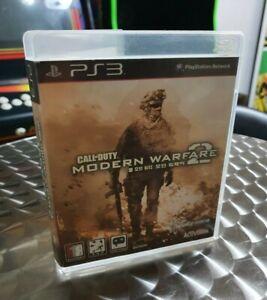 Call Of Duty: Modern Warfare 2 - KOREAN VERSION - PS3 Playstation 3 Game