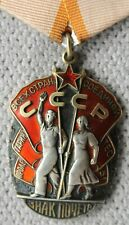 "RUSSIAN 999"" SILVER SOVIET ORDER BADGE HONOR ENAMEL AWARD RED STAR GOLD BANNER"