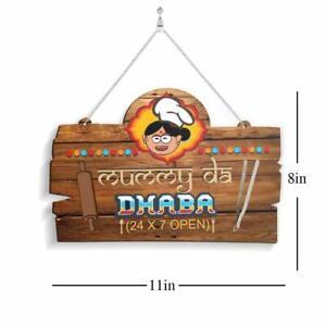 Mummy Da Dhaba Wood Door Hanging (8 x 11 inch) Brown