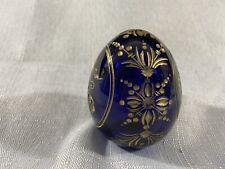 Russian Vintage Hand Blown Cobalt Blue Glass Egg, Floral Design