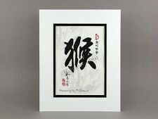Korean Art Print Calligraphy Matted # Monkey, Harmony