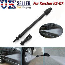 More details for 145 bar dirt blaster lance turbo nozzle for karcher k2 k3 k4-k7 pressure washer