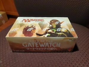 Magic the Gathering MTG OATH OF THE GATEWATCH JAPANESE Booster Box factory seal