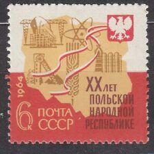 RUSSIA SU 1964 **MNH SC#2900 6kop stamp, 20th anniv. of liberation Poland.