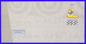 GREECE 2003 MASCOT & OLYMPIC GAMES PREPAID ENVELOPE GRECO-ROMAN WRESTLING