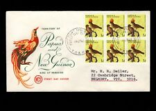 Papua & New Guinea Port Moresby 1st Day 1965 Birds 6 Block Cover 5l