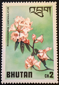 Stamp Bhutan SG329 1976 2Ch Rhodedendrons Mint Hinged