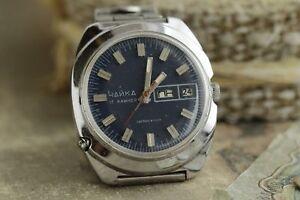 Vintage soviet watch Chaika, men's watch, Russian watches / Serviced