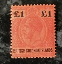 British Solomon Is. George V 1914 £1.00 purple & blue/blue m/m SG 38. (Cat £250)