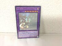 25115 Yugioh Yu-Gi-Oh INOV-JP038 Starving Venom Fusion Dragon Holographic Rare
