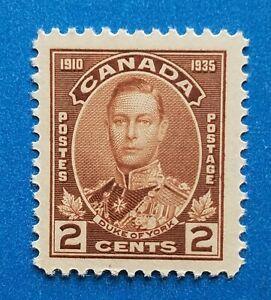 Canada stamp Scott #212 MNH very well centered good original gum. Wide margins