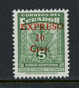 Ecuador 1945  #E6  SURCHARGED SPECIAL DELIVERY  1v. MNH  H951