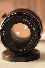 HELIOS 44M-4 2/58 Russian Lens M42 KMZ Zenit SLR Praktica Pentax Sony Camera