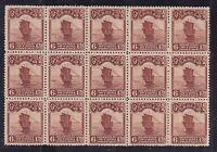 "ROC China Stamps 1923 Peking 2nd Print Junk 15 block   ""Brown 6C"" OG"
