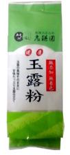 NEW Gyokuro Cha Japanese Tea 100g Green Tea Japan import