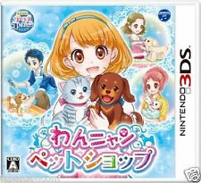 Wan Nyan pet shop 3DS NINTENDO JAPANESE  JAPANZON