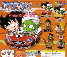 DRAGONBALL Dragon Ball Z Bandai Gashapon Petit Imagination Figures P.1 Set of 6