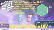Shiny Mew + Non Shiny Mew: Pokemon Let's Go Pokeball Plus 6IV / Max AV - INSTANT